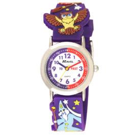 Lasten ja nuorten kellot – Verkkolahja f9ac63cf1f